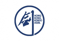 HK Kendo Junior Squad...